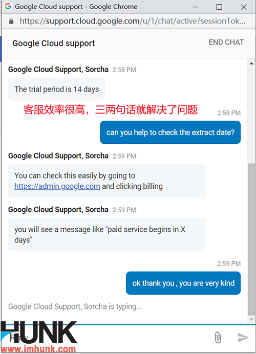 如何向Google g suite客服寻找帮助 7