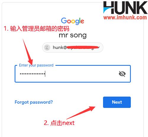 Google企业邮箱注册 10