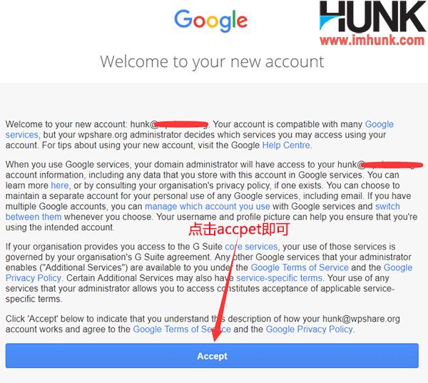 Google企业邮箱注册 13