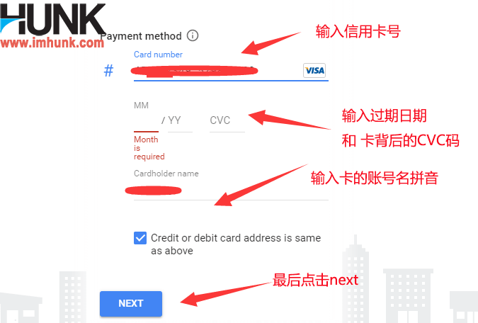 Google企业邮箱注册 16