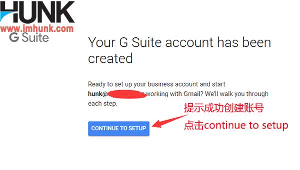 Google企业邮箱注册 17