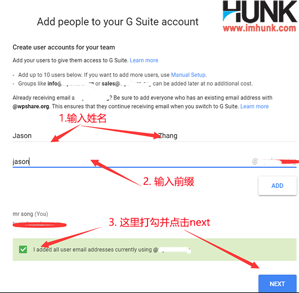 Google企业邮箱注册 19