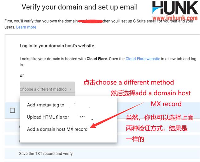 Google企业邮箱注册 21