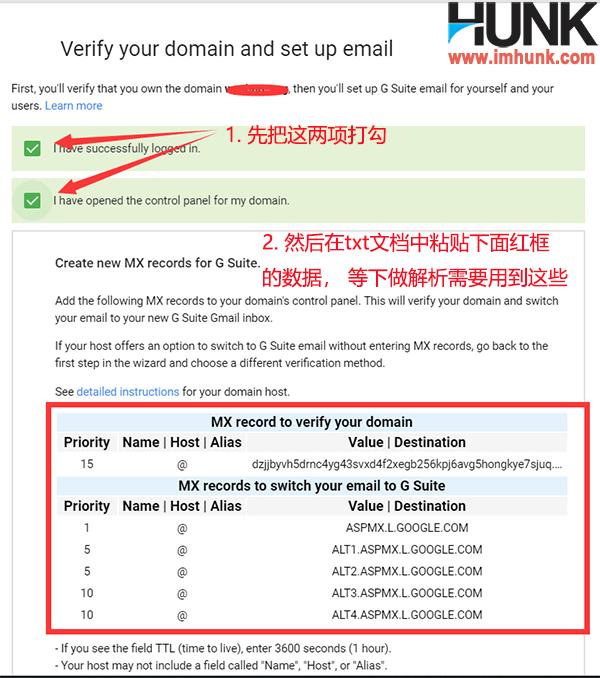 Google企业邮箱注册 22