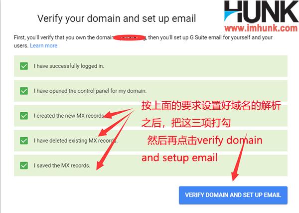 Google企业邮箱注册 23