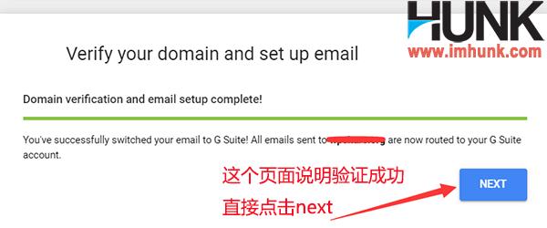 Google企业邮箱注册 24