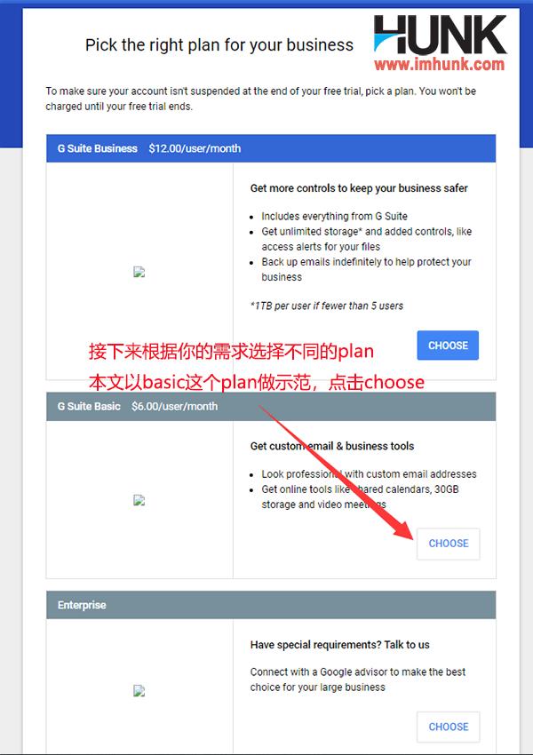 Google企业邮箱注册 25