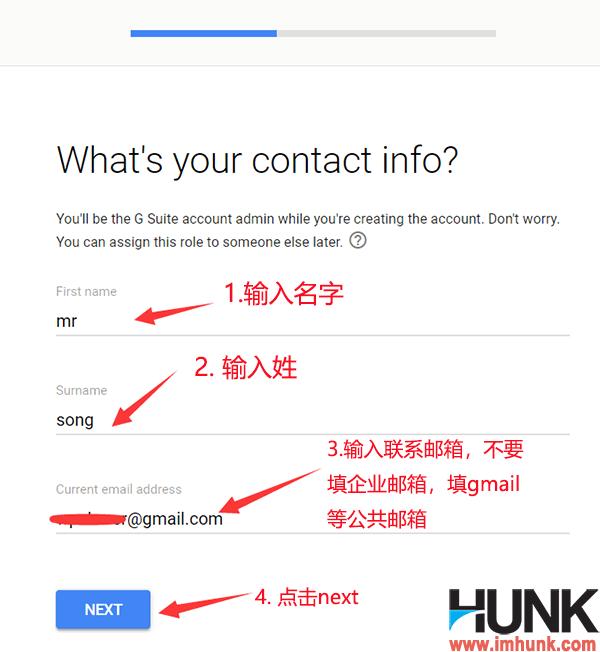 Google企业邮箱注册 3