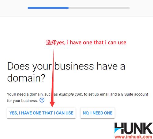 Google企业邮箱注册 4