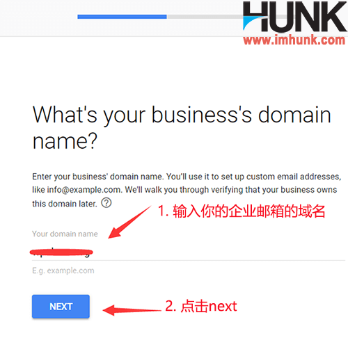 Google企业邮箱注册 5