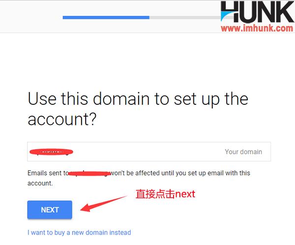 Google企业邮箱注册 6