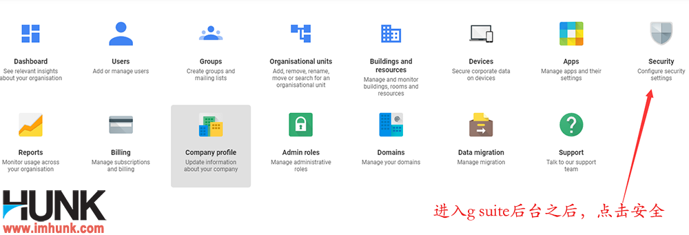 google企业邮箱开启低安全应用权限 1