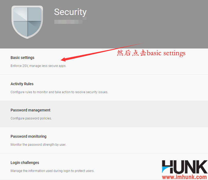 google企业邮箱开启低安全应用权限 2