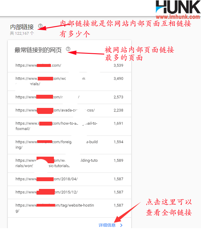 Google GSC之链接(Links) 7