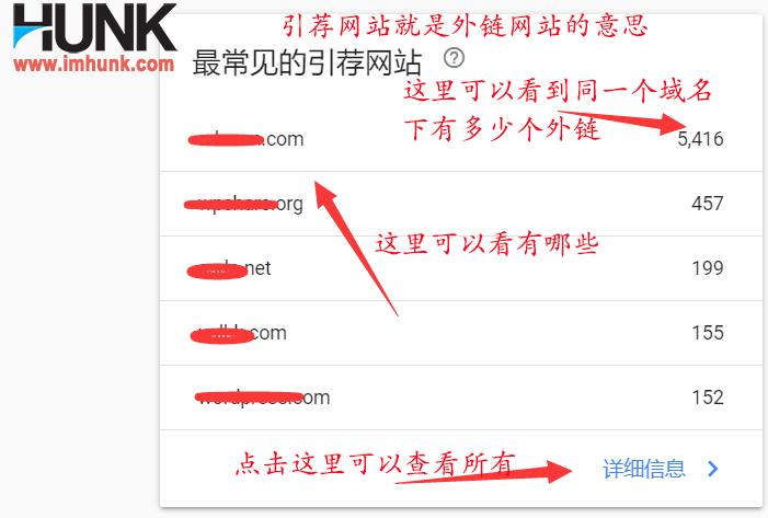 Google GSC之链接(Links) 9