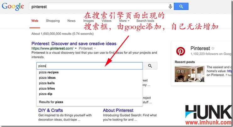Google GSC之站点搜索框 1