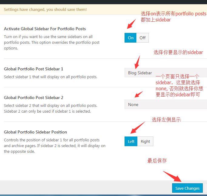 怎么设置AVADA网站的sidebar和footer 9