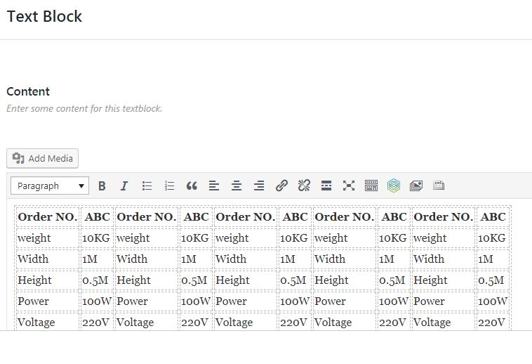 4种实现WordPress表格的方法 24