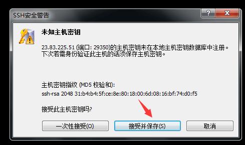 怎么使用xshell 5