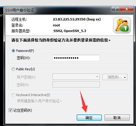 怎么使用xshell 7