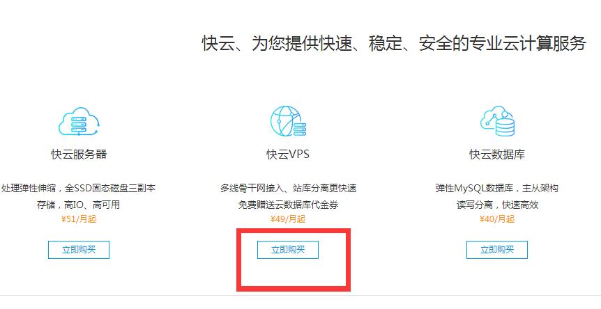 国内建站空间推荐景安 1