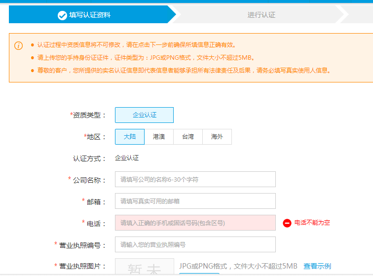 国内建站空间推荐景安 13