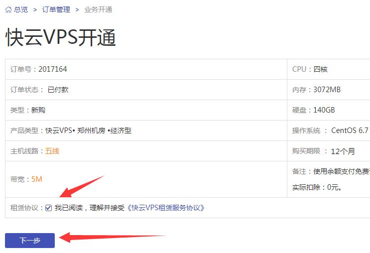 国内建站空间推荐景安 16