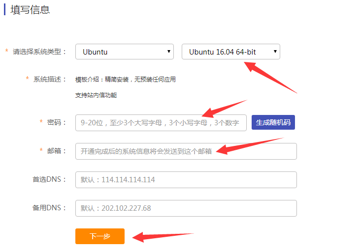 国内建站空间推荐景安 17