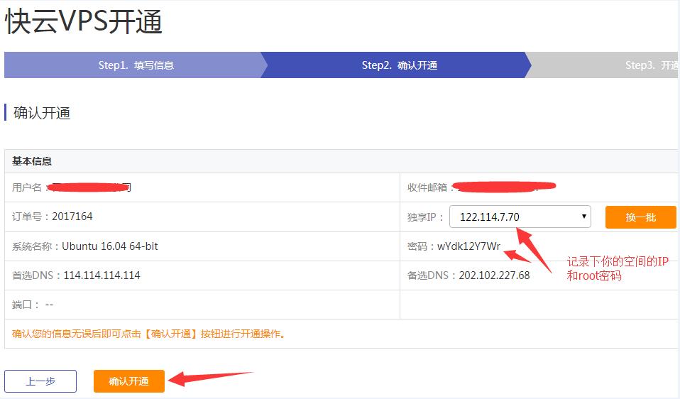 国内建站空间推荐景安 18