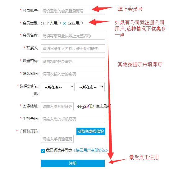 国内建站空间推荐景安 5