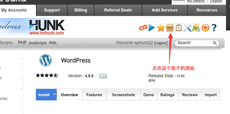 siteground空间如何删除wordpress网站 2