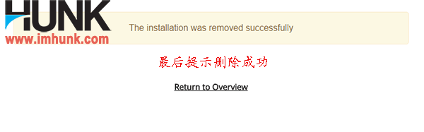 siteground空间如何删除wordpress网站 6