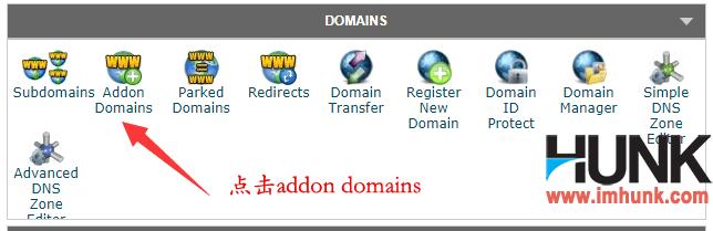 siteground空间上添加多个网站 2