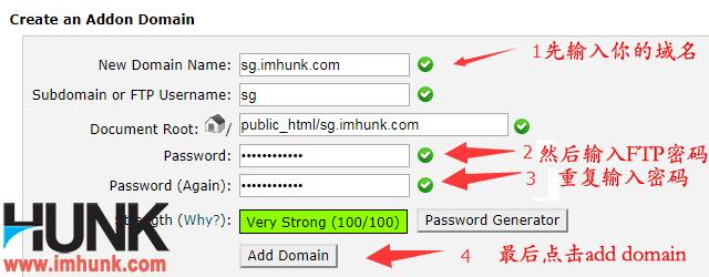 siteground空间上添加多个网站 3