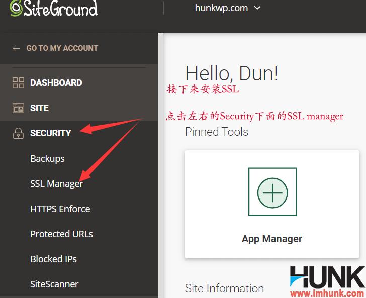 新版siteground建立wordpress 11