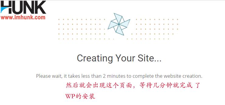 新版siteground建立wordpress 7