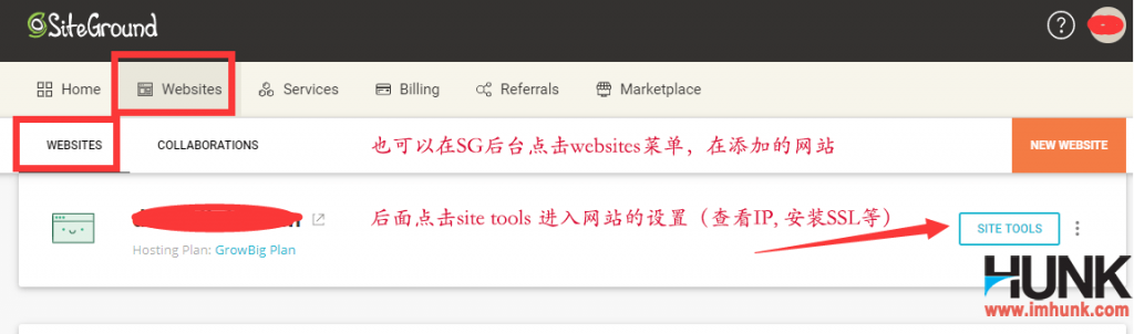 新版siteground建立wordpress 9