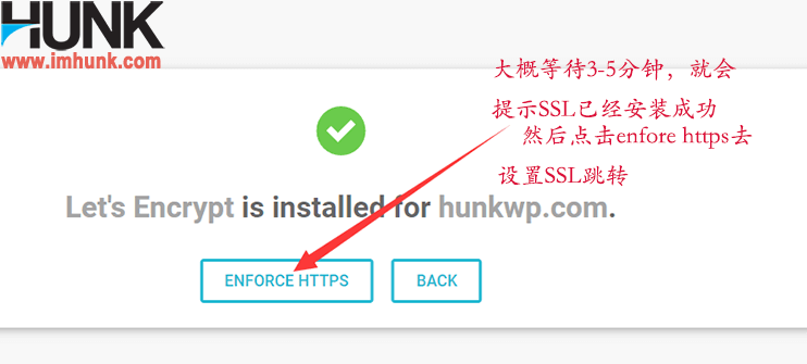 新版siteground如何添加多个域名网站 12
