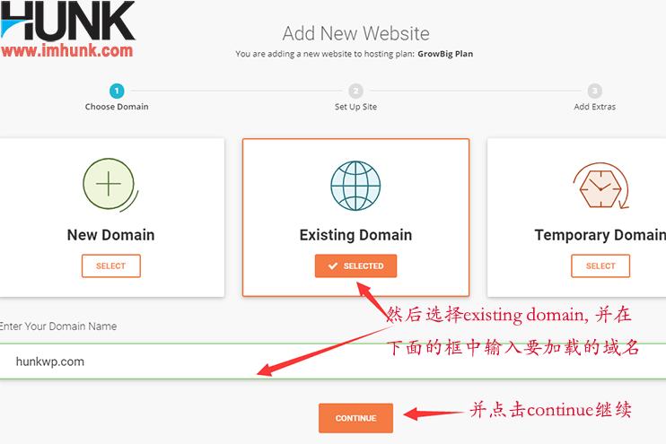 新版siteground如何添加多个域名网站 2