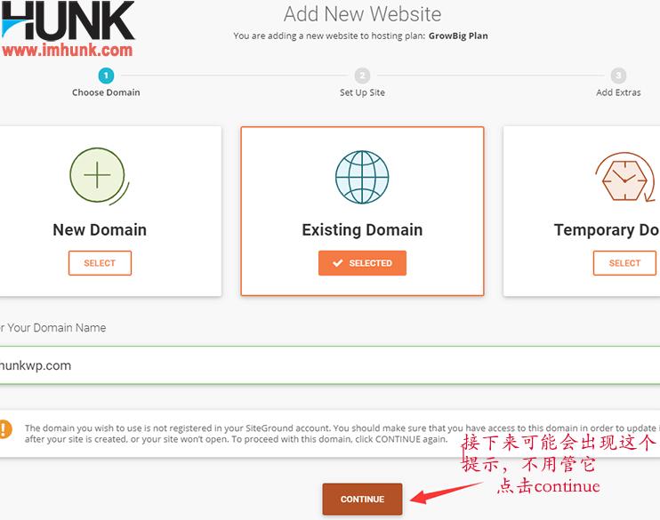 新版siteground如何添加多个域名网站 3