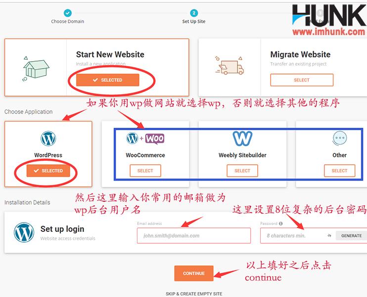 新版siteground如何添加多个域名网站 4
