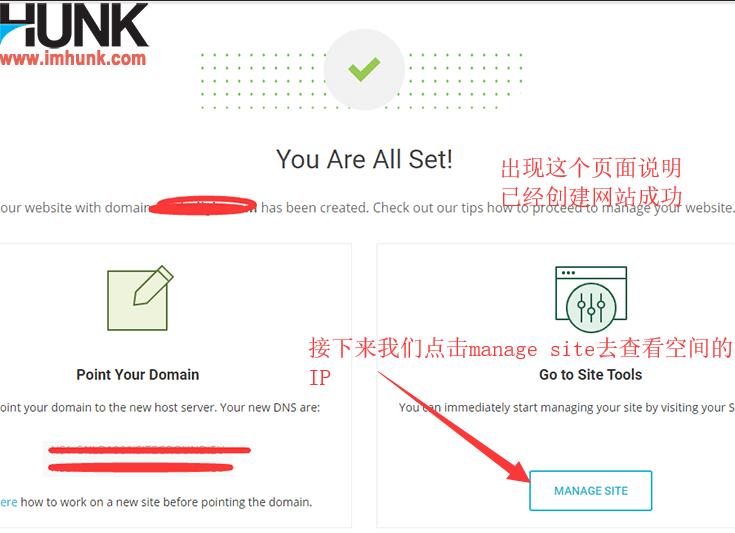 新版siteground如何添加多个域名网站 7