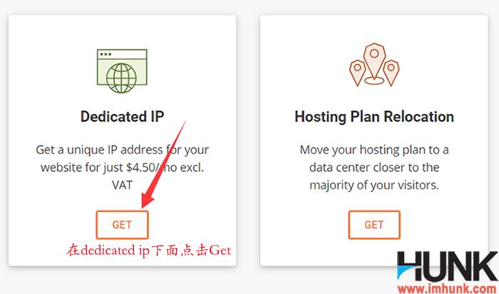 新版siteground购买独立IP方法 2