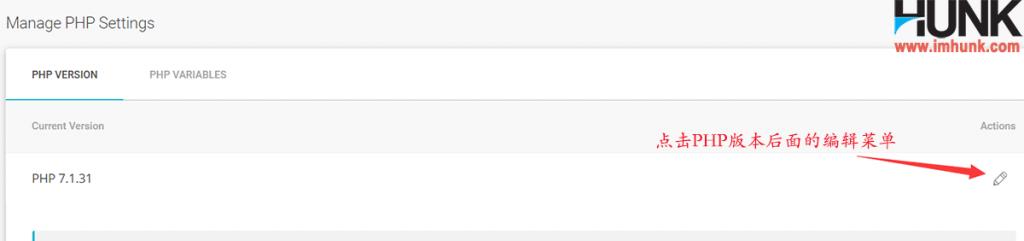 新版siteground如何修改php版本 2