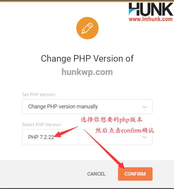新版siteground如何修改php版本 3