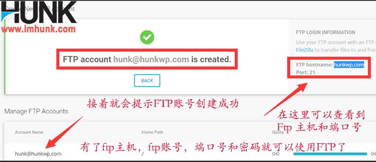 新版siteground后台创建ftp账号 2