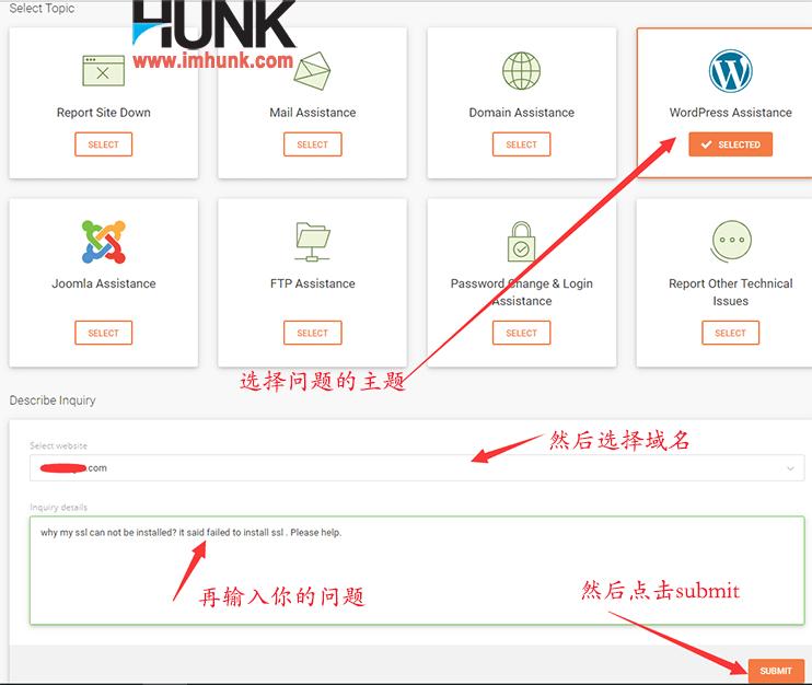 新版siteground后台联系在线客服的方法 3