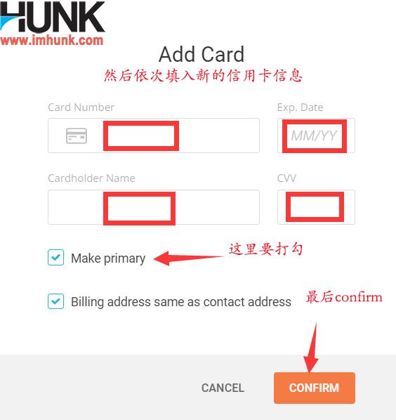 新版siteground更新信用卡付款资料 2