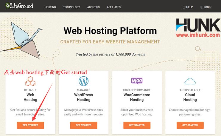 2018外贸建站空间新选择 – Siteground购买及安装wordpress和ssl教程 1