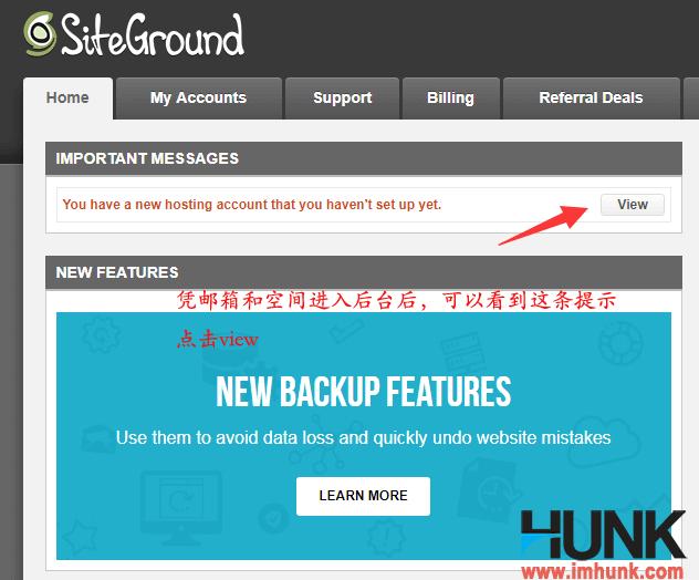 2018外贸建站空间新选择 – Siteground购买及安装wordpress和ssl教程 9